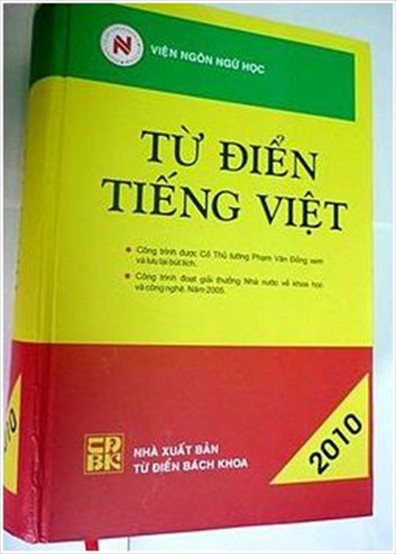 """Dự án giáo dục """"onebook"""" (Tạm dịch: một cuốn sách)"""