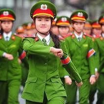 An ninh - Quân sự